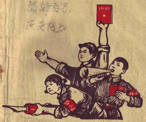 chinese-revolution