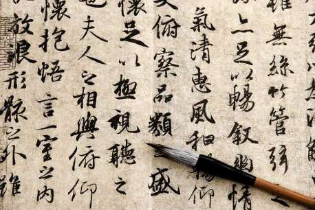 Chinese-writing-history